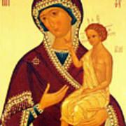 Madonna Enthroned Christian Art Poster