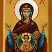 Mary Saint Religious Art Poster