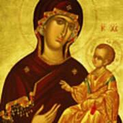 Mary Saint Religious Art Poster