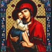 Virgin And Child Icon Religious Art Poster