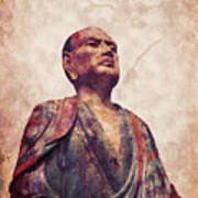 Buddha 5 Poster