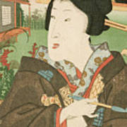 A Geisha With A Pipe Poster