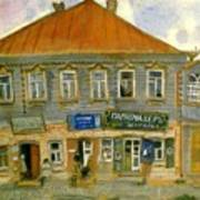 A House In Liozna Poster