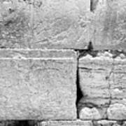 A Piece Of The Wailing Wall In Black And White Poster