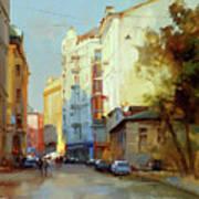 About The Arbat. Plotnikov Lane. Poster