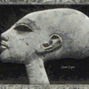 Akhenaten Was Among Us Poster