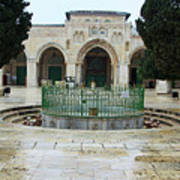 Al Aqsa Main Entrance Poster