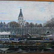 Alexandrov Sloboda Museum View Poster
