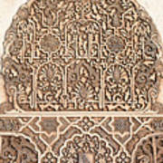 Alhambra Wall Panel Detail Poster by Jane Rix