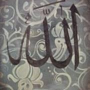Allah Poster by Salwa  Najm