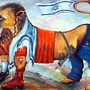 Am Israel Hay Poster