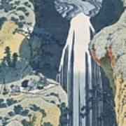 Amida Waterfall Poster
