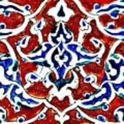 An Iznik Polychrome Pottery Tile, Turkey Circa 1580, By Adam Asar, No 18b Poster