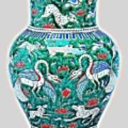 An Ottoman Iznik Style Floral Design Pottery Polychrome, By Adam Asar, No 7a Poster
