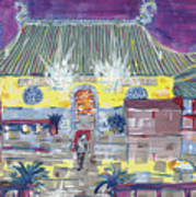 Approaching Dongwu Temple On Chinese New Years Eve Poster