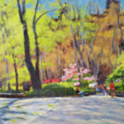 April Morning In Carl Schurz Park Poster
