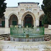 Aqsa Main Arches Poster