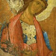 Archangel Michael Poster