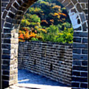 Archway To Great Wall Poster