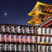 Asakusa Kannon Temple Pagoda And Lanterns At Night Poster by Christine Till