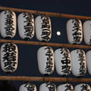 Asakusa Temple Lanterns With Moon Poster