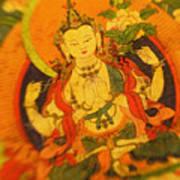 Asian Art Textile Poster