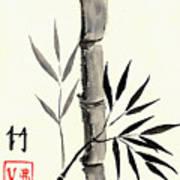 Asian Bamboo Poster