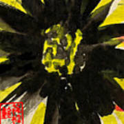 Asian Sunflower Poster