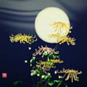 Autumn Chrysanthemums 4 Poster by GuoJun Pan
