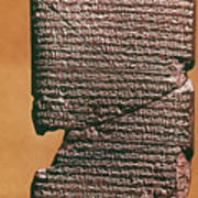 Babylonian Clay Tablet Poster