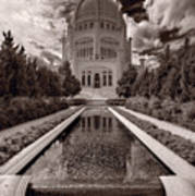 Bahai Temple Reflecting Pool Poster