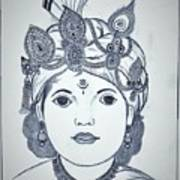 Bal Krishna Poster