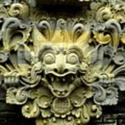 Bali Temple Art Poster
