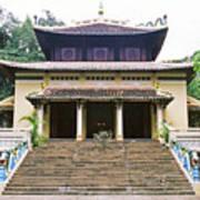 Bao Tang Temple Ho Chi Minh City Poster