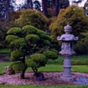 Beautiful Gardens Poster