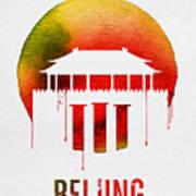 Beijing Landmark Red Poster