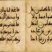 Bifolium In Maghribi Script Poster