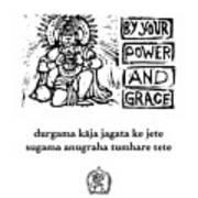 Black And White Hanuman Chalisa Page 36 Poster