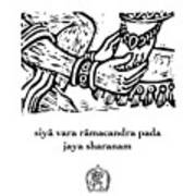 Black And White Hanuman Chalisa Page 59 Poster