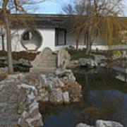 Bridge In The Chinese Garden Poster