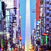 Buenos Aires Obelisk Poster