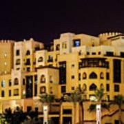 Dubai Architecture  Poster