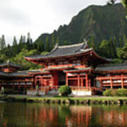 Byodo-in Temple, Oahu, Hawaii Poster