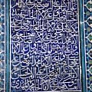 Calligraphic Mosaic, Iran Poster by Dirk Wiersma