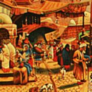 Carpet 2 Poster by Chaza Abou El Khair