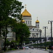 Cathedral Of Christ The Saviour Poster