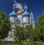 Cathedral Of The Assumption At Trinity Lavra Of St. Sergius In Sergiyev Posad, Russia Poster