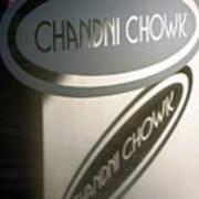 Chandi Chowk Poster