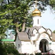 Chapel At Saints Boris And Gleb Poster