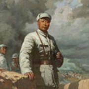 Chen Yi Poster